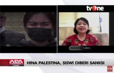 UPTD PPA Bengkulu: Siswi Tidak Menyadari Dampak dari Perbuatannya   AKIP tvOne